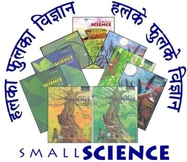 HBCSE's Small Science Series